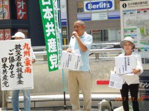 九州被災者の救援募金活動を行いました!