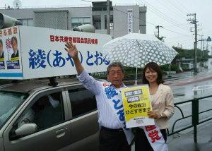 6月28日 大島で訴えました