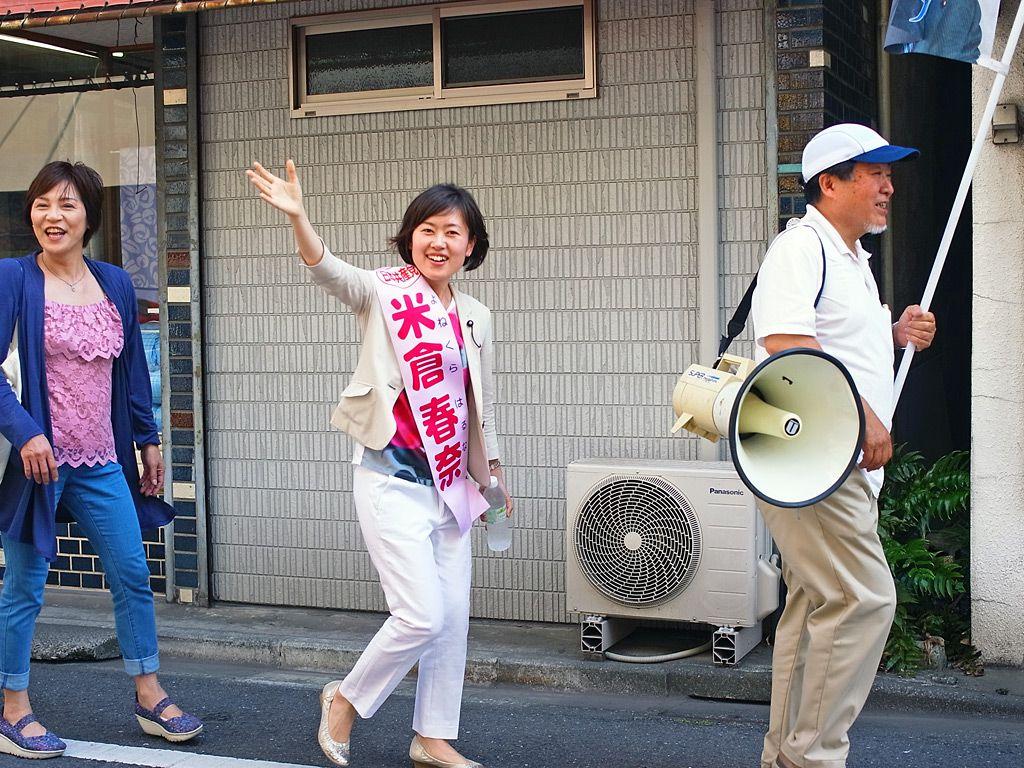 6月27日 米倉春奈の演説予定