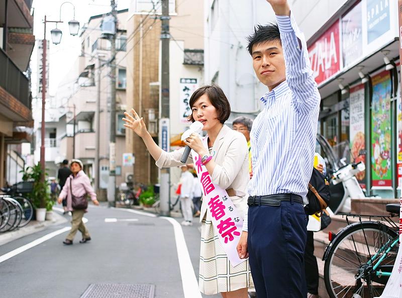 米倉春奈and山添拓