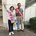 7月2日投開票の都議会議員選挙